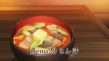 Iskeai Shokudou Ep. 12 - Pork Soup