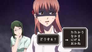Wotaku ni Koi wa Muzukashii Ep. 2-2