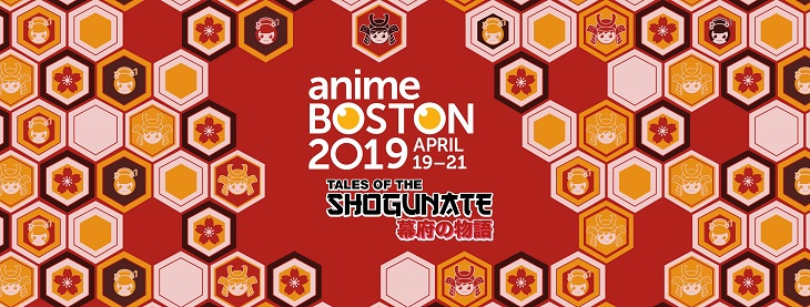 Anime Boston 2019 – Day 3