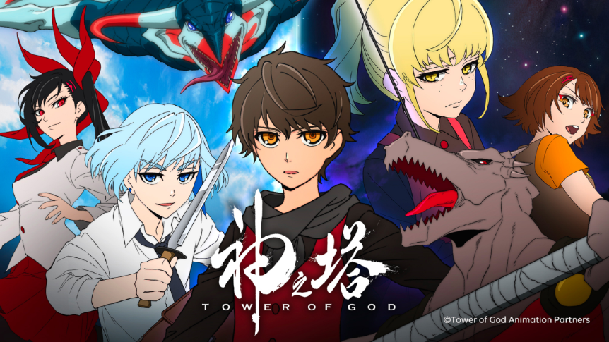 Tower of God – Review