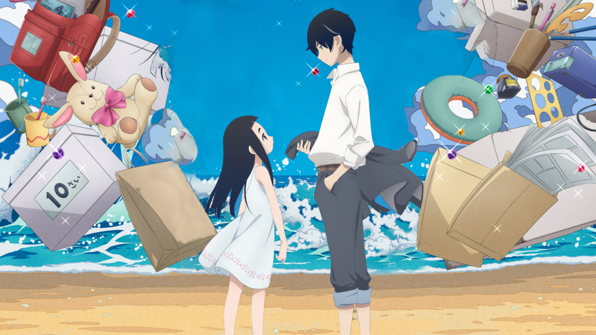 Kakushigoto – Review